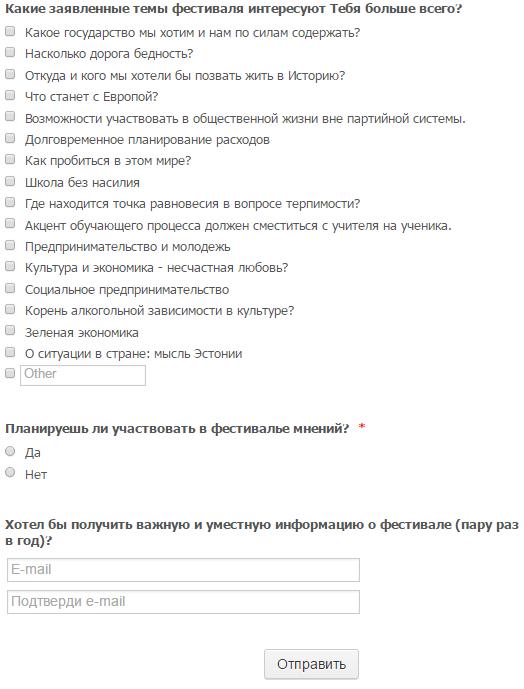 arvamus_rus